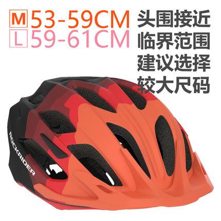 Trang phục xe đạp  Decathlon Xe đạp Decathlon tích hợp khí nén mũ bảo hiểm đường núi đơn điện nam nữ
