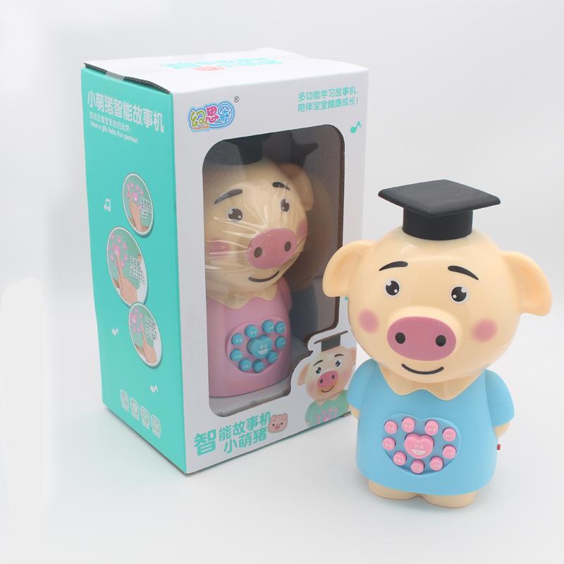 MENGLE Máy học tập Peggy Pig Đồ chơi Trẻ em Câu đố Học sớm Điều khiển từ xa Sạc máy Câu chuyện Sinh
