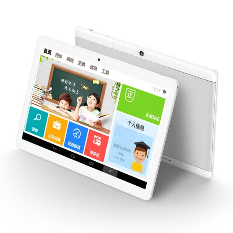 YOUBOSHI Máy học ngoại ngữ Nhà máy trực tiếp học sinh 10 inch Máy học Android giáo trình tiếng Anh đ