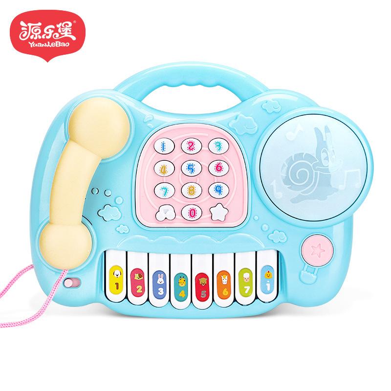 YUANLEBAO Máy học tập Trẻ em đa chức năng mô phỏng điện thoại đồ chơi trẻ em nhạc nhẹ tay trống câu