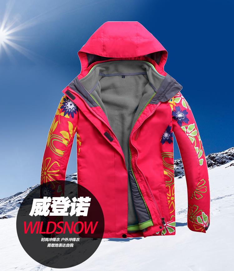 Wild snow Quần áo leo núi Cung cấp xuyên biên giới Áo khoác ngoài trời Wittenno áo ba lỗ dày hai tro