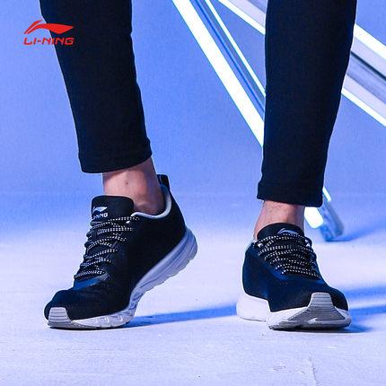 Hướng dẫn mua Giày thể thao dã ngoại Li Ning Giày chạy bộ Li Ning giày nam mới khoe nhẹ một buổi sán