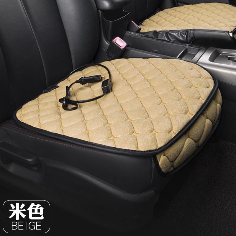 UCS Đệm giữ ấm Ô tô sưởi ấm Xe hơi mùa đông ấm xe mat xe phổ quát sưởi ấm ghế đệm xe hơi 12V