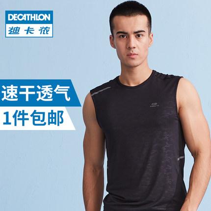 Áo thun Decathlon Quần áo thể thao Decathlon nam quần áo thể dục mùa hè chạy bộ đồ tập thể dục co gi