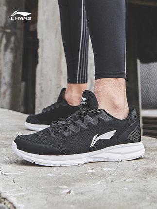 Giày thể thao chạy bộ Li Ning giày nam mới