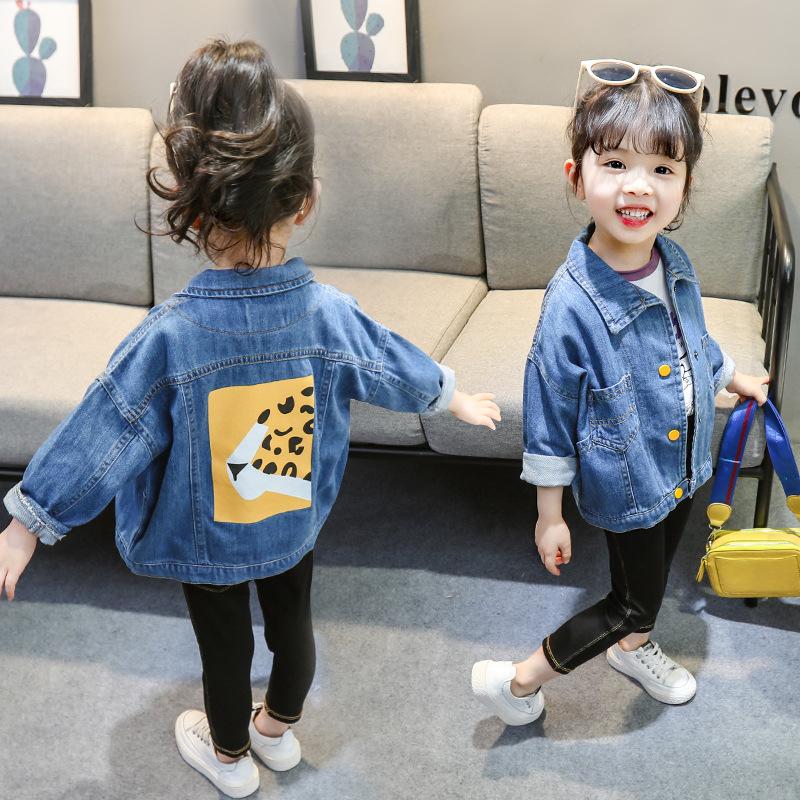 Trang phục Jean trẻ em Áo khoác trẻ em 2019 cho bé gái mới áo khoác denim mùa xuân và mùa thu thiết
