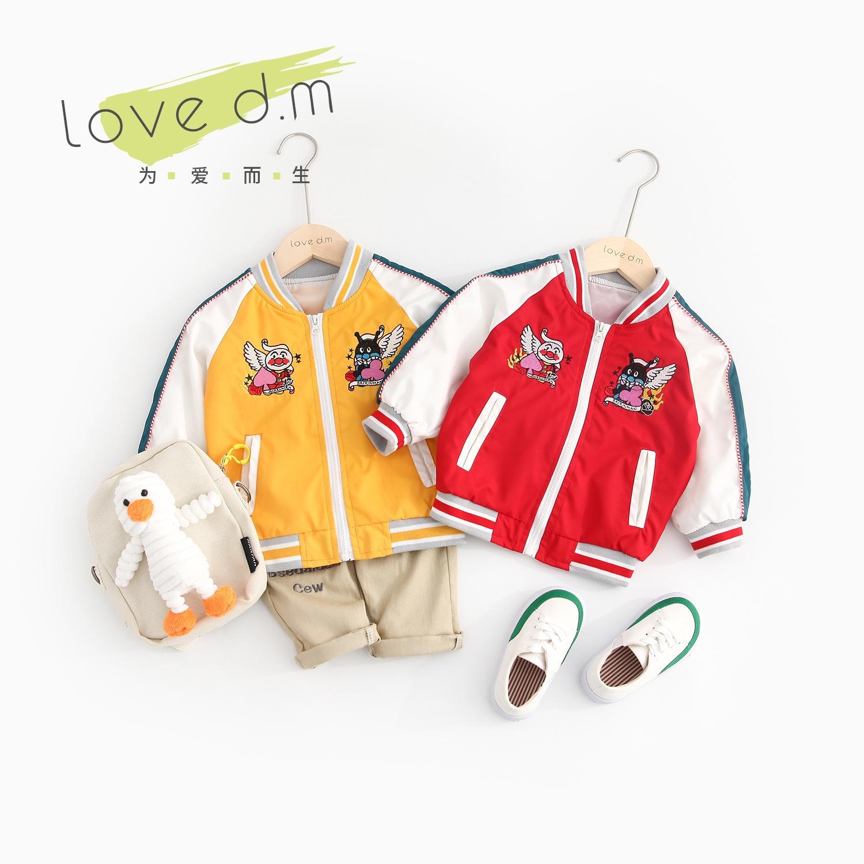 Áo khoác trẻ em Trẻ em mặc một thế hệ tóc 2019 bé trai và bé gái thêu hoạt hình khâu dây kéo áo khoá