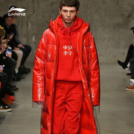 Lót nỉ Soflshell Li Ning Tuần lễ thời trang New York Trung Quốc Li Ning loạt áo khoác dài nam mới tr