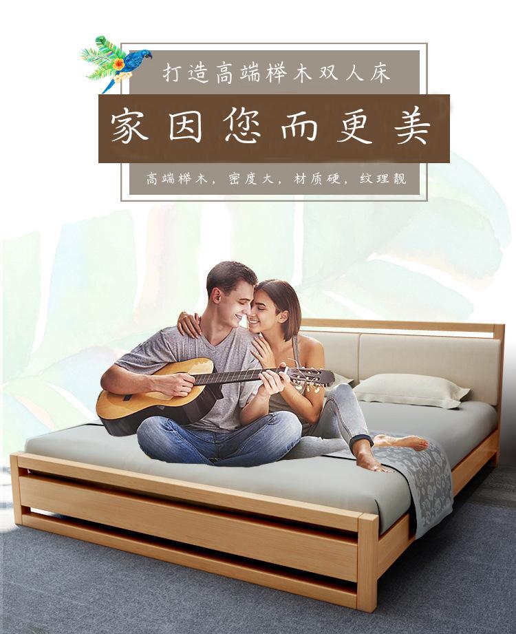 DIANFAN Nội thất Tất cả giường gỗ rắn sồi Bắc Âu tối giản giường đôi Nhật Bản 1,8 m 1,2m phòng ngủ c
