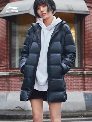 Lót nỉ Soflshell Li Ning dài xuống áo khoác nữ mới dày ấm áp mùa đông vịt trắng xuống quần áo thể th