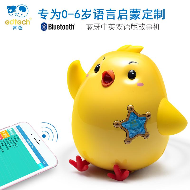 EDTECH Máy học tập Phiên bản Bluetooth 16G gà con gọi là máy truyện trẻ em có thể sạc lại tải về máy