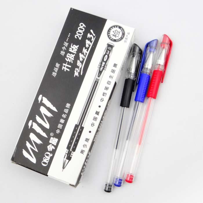 JISNHENG Đồ dùng văn phòng Ưu đãi đặc biệt Đồ dùng văn phòng Hôm nay bút gel bút bút 0,5mm Bán buôn