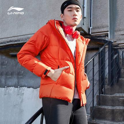 Lót nỉ Soflshell Li Ning Li Ning ngắn xuống áo khoác nam loạt đào tạo mới áo khoác ấm áp trùm đầu mù