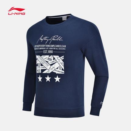 Sweater (Áo nỉ chui đầu)  Li Ning áo len thể thao nam loạt thời trang áo thun cổ tròn giản dị áo sơ