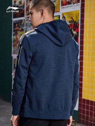 Sweater (Áo nỉ chui đầu)  Li Ning Wei quần áo nam 2019 mới BAD FIVE loạt bóng rổ áo khoác trùm đầu m