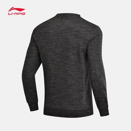 Sweater (Áo nỉ chui đầu)  Li Ning áo len nam CBA loạt bóng rổ áo thun cổ tròn mùa hè áo dệt kim thể