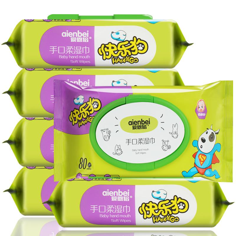 Happy dog Khăn ướt baby hand đặc biệt 80 bơm giấy lau có nắp bé sơ sinh lau chùi 80 miếng khăn ướt b