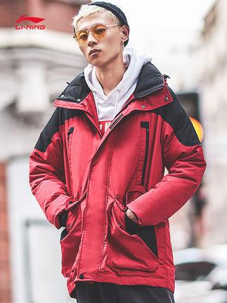Lót nỉ Soflshell Li Ning Li Ning dài xuống áo khoác nam mới trùm đầu dày ấm áp mùa đông giản dị vịt