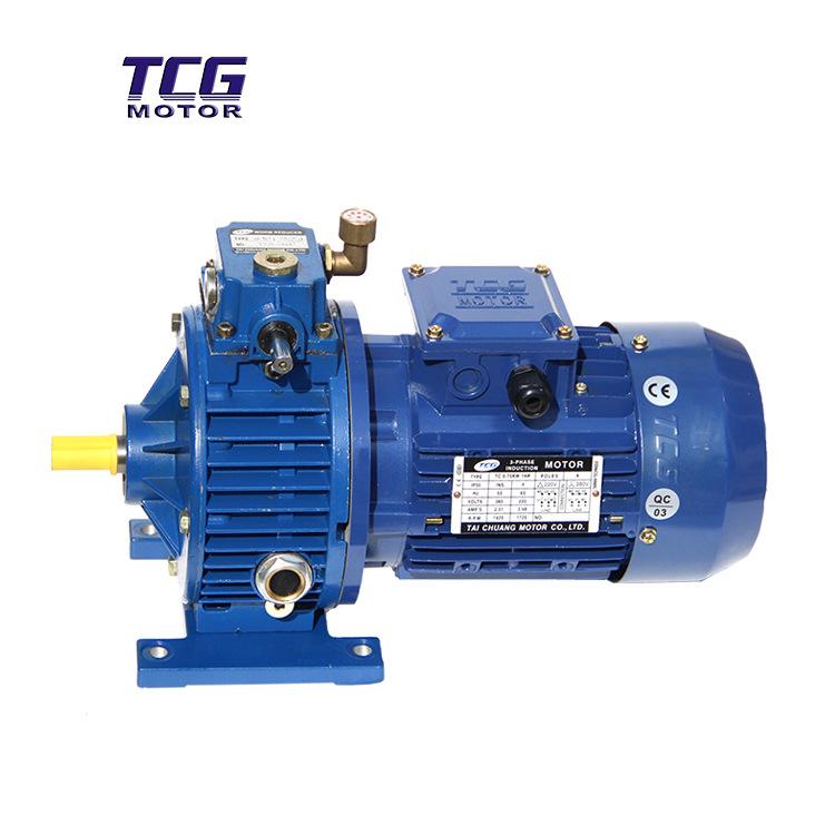 TCG Sang số Truyền tốc độ rộng Truyền không phân đoạn 0.18KW Nhà máy bán hàng trực tiếp