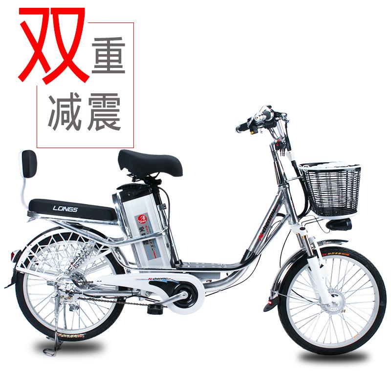 AICHENMU xe đạp Pin 20 inch xe điện người lớn 48v hợp kim nhôm xe đạp điện nhà sản xuất xe điện bán