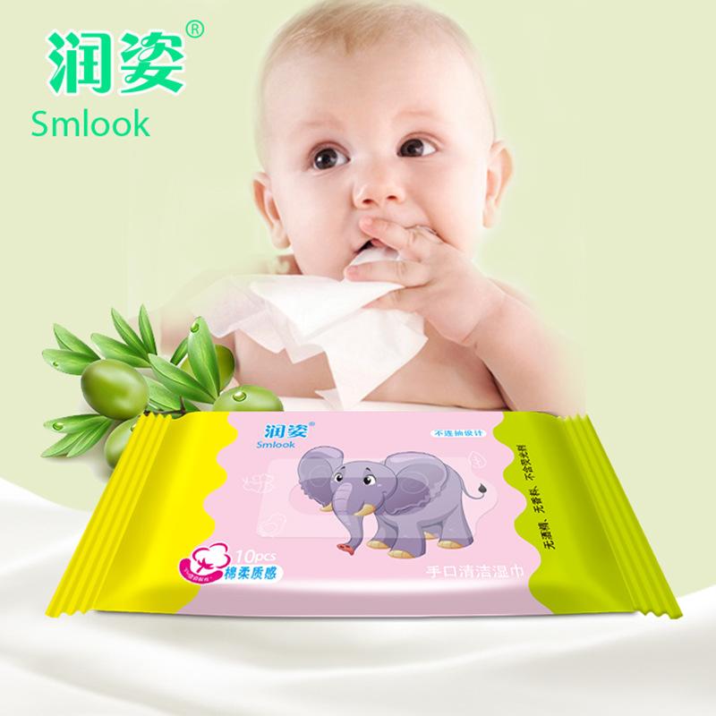 SMLOOK Khăn ướt Khăn lau trẻ em Runzi Khăn lau trẻ em 10 gói khăn ướt ướt Khăn lau túi nhỏ cầm tay c
