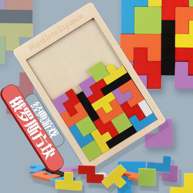 CHENGCHEN Bộ đồ chơi rút gỗ Tetris khối đồ chơi 1-2-3-6 tuổi đồ chơi phát triển trí tuệ trẻ em giáo