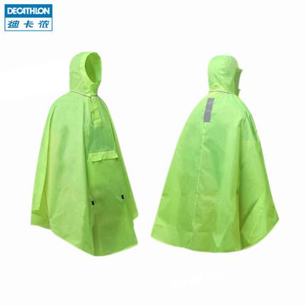Trang phục xe đạp  Decathlon Xe đạp Decathlon xe điện mưa an toàn cưỡi áo mưa poncho nam và nữ CIC