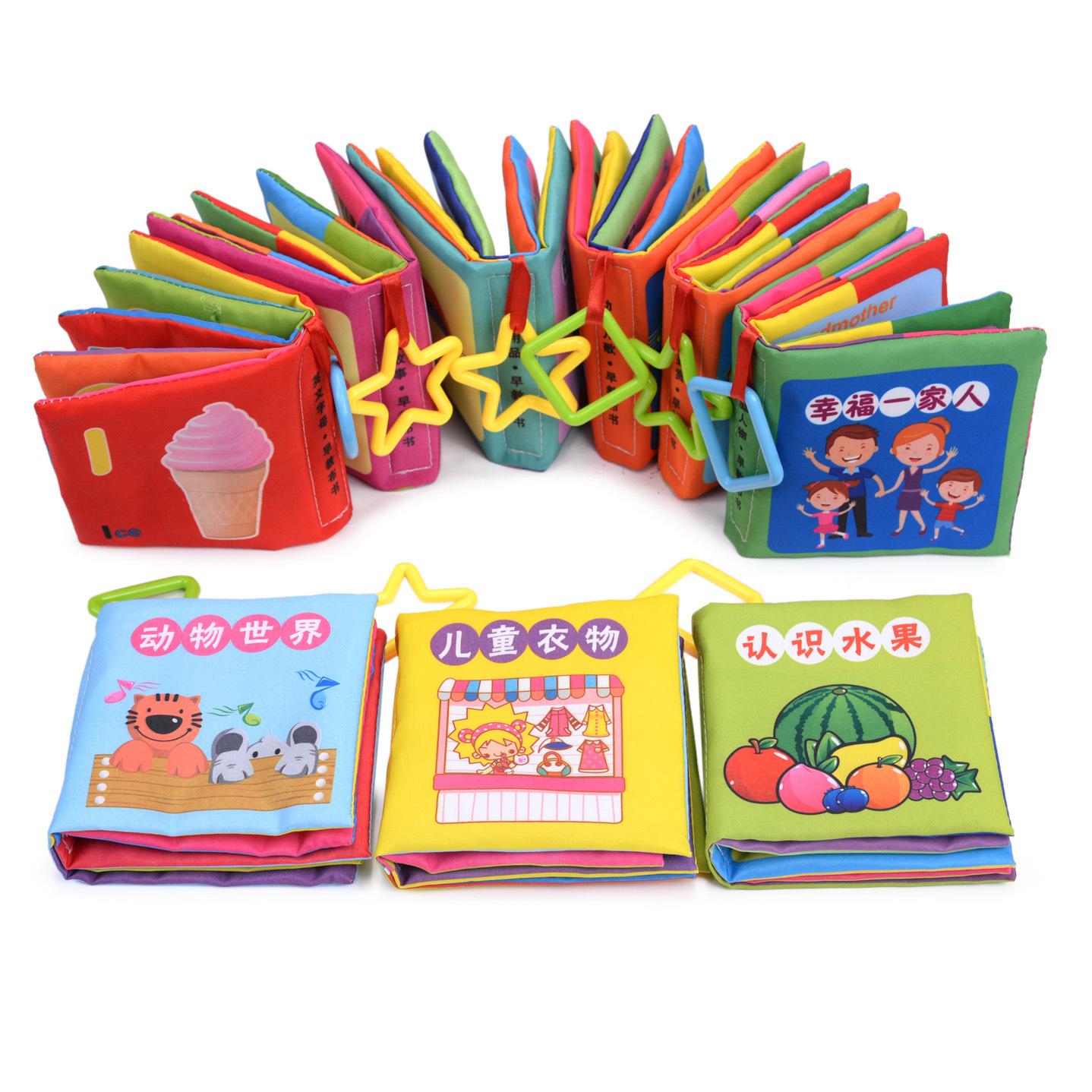 MIAOMIAOHOU sách vải Sách bé vải đồ chơi cho bé sách vải trẻ sơ sinh dạy học phát triển trí thông mi