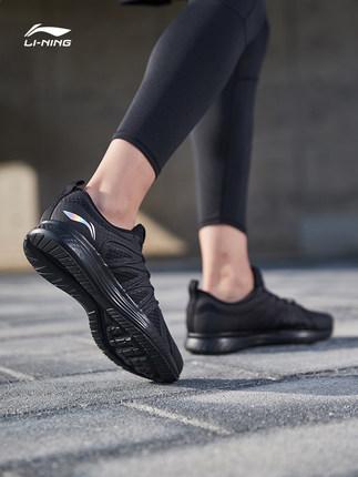 Giày thể thao Giày chạy bộ Li Ning giày nam mới