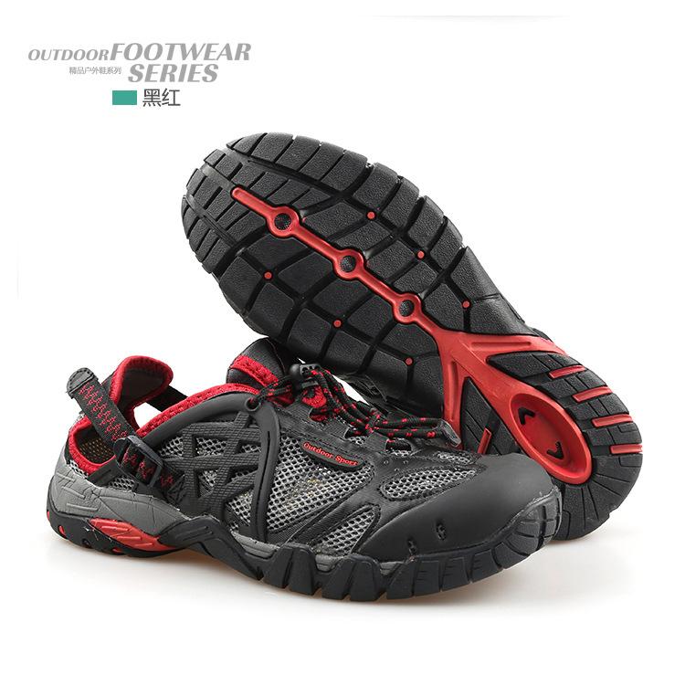 Giày thể thao dã ngoại đi bộ thoáng khí .