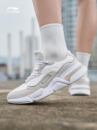 Giày thể thao chạy bộ thời trang nhẹ nhàng .
