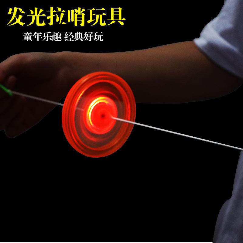 FEIDI Đồ chơi phát sáng Kéo dây bánh đà - kéo dây đèn flash bánh đà flash con quay ánh sáng đồ chơi