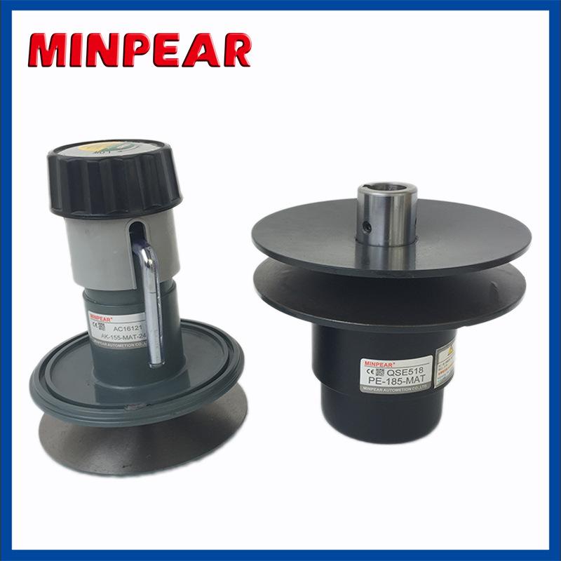 MINPEAR Sang số Bánh xe dịch chuyển vành đai APH nhà sản xuất đĩa chuyển dịch Đài Bắc Dịch thuật / N