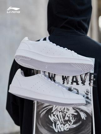 Hướng dẫn mua Giày thể thao dã ngoại Li Ning giày thông thường giày nam xu hướng giày skate giản dị