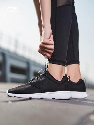 Hướng dẫn mua Giày thể thao dã ngoại Li Ning Giày chạy bộ Li Ning Giày nữ mùa hè mới giày nhẹ nhẹ mộ