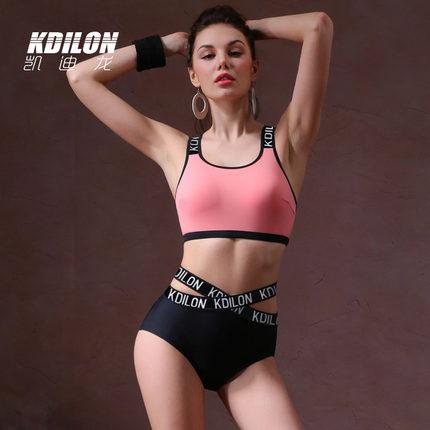 chống thấm nước  kdilon Kaidilong chia áo tắm thể thao nữ nóng bỏng mẫu bikini màu hồng gợi cảm là b