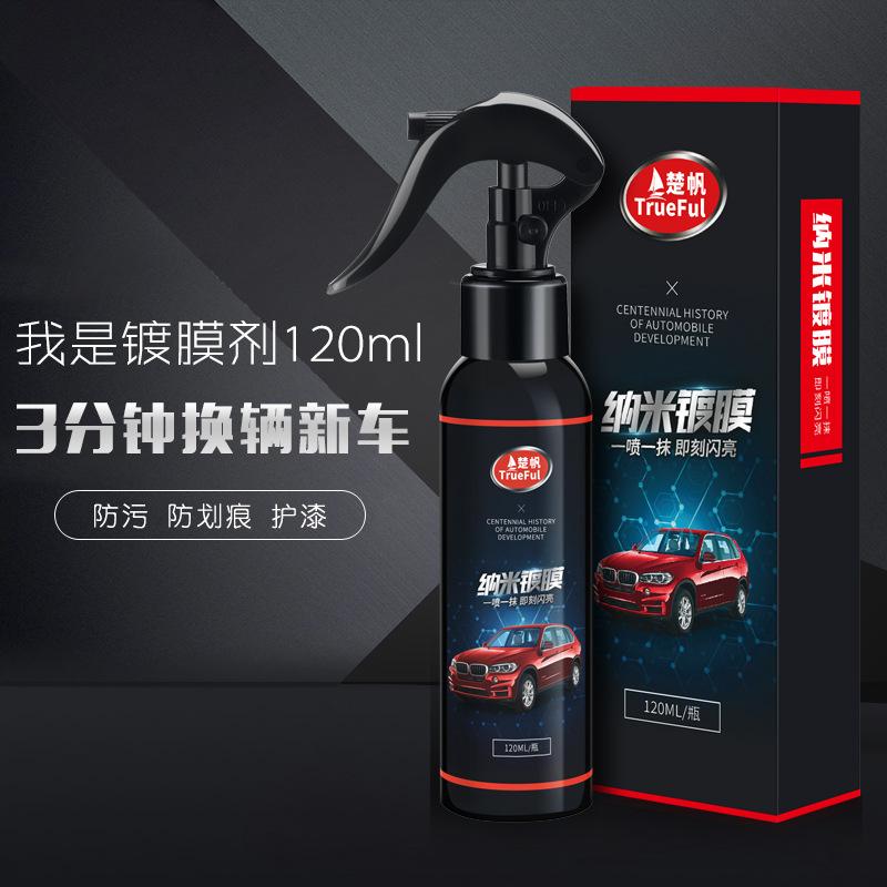 TrueFul Sáp đánh bóng Đại lý sơn xe 120ml sơn mài phun sơn xe hơi sáp bảo vệ nước sáp khử nhiễm kính