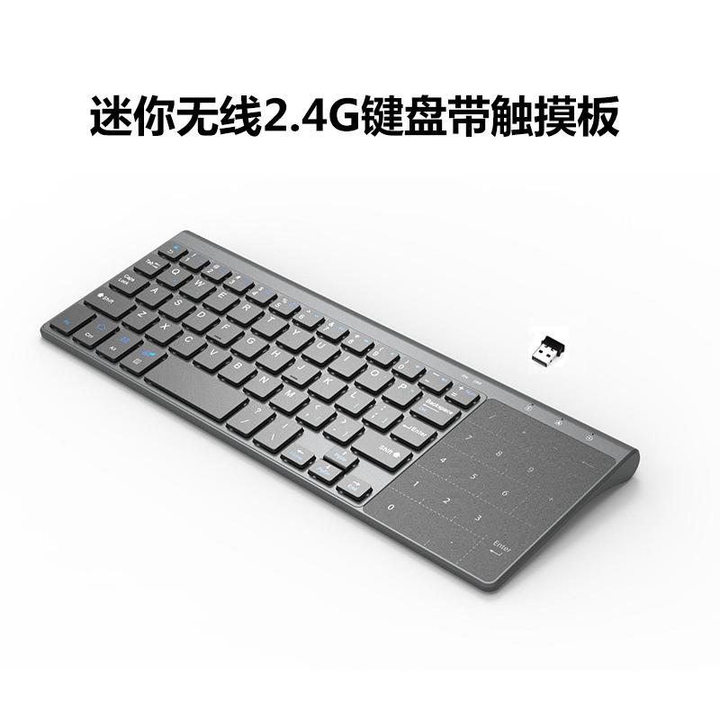 ZHONGXING Bàn phím máy tính không dây nhỏ tinh tế 2.4G máy tính TV không dây bên ngoài TV thông minh