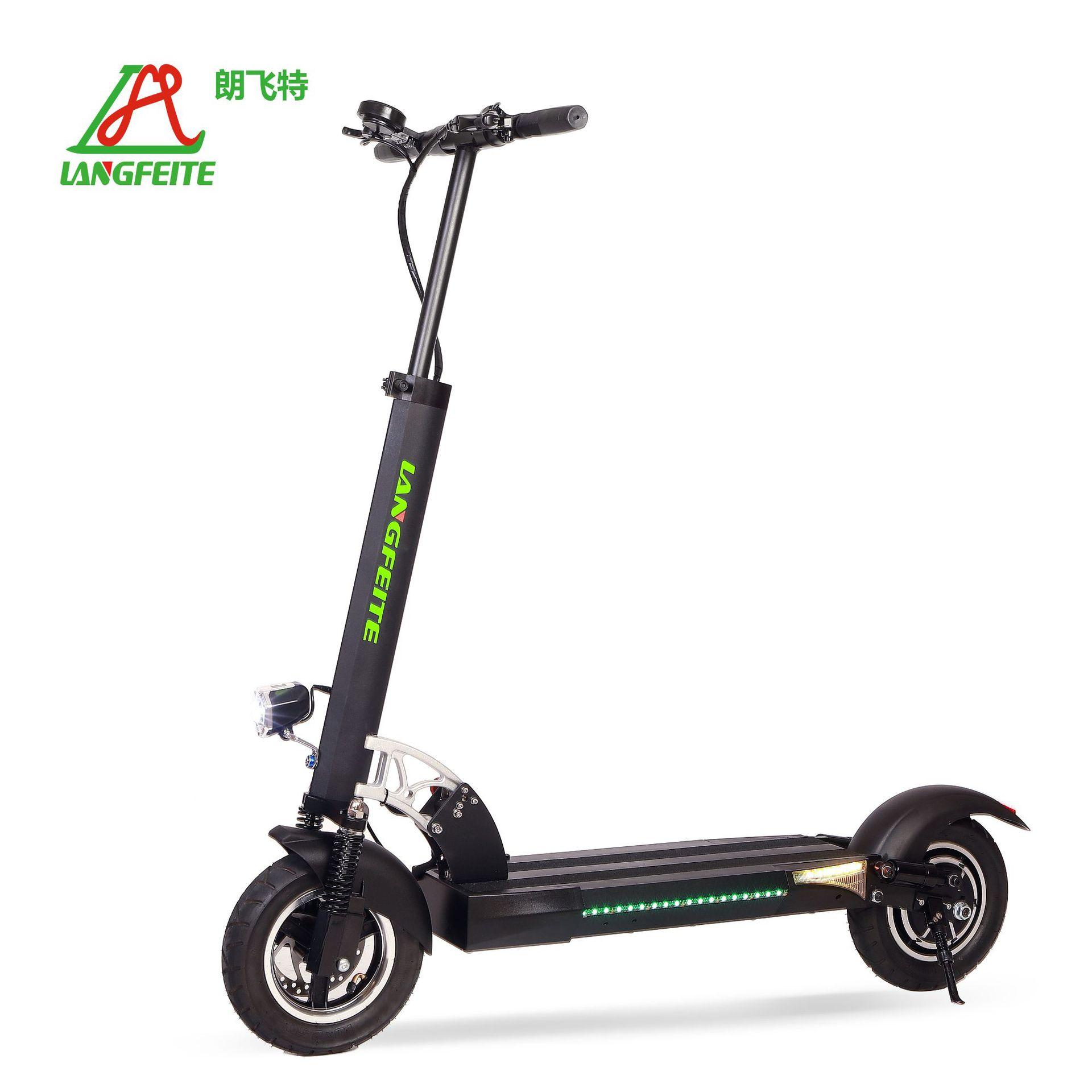 LANGFEITE xe đạp điện Longfeet Electric Scooter Xe tay ga dành cho người lớn Xe gấp đôi Hấp thụ điện