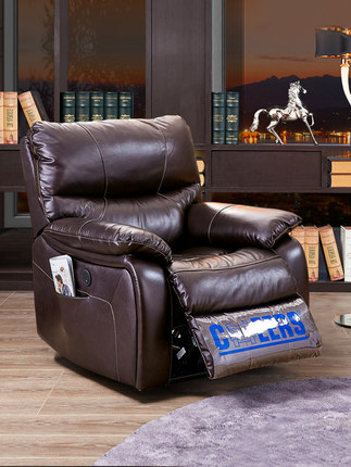 Ghế Sofa CHEERS Chihuahua First Class Leather Leather Single Capsule Chức năng Sofa Phòng khách Phòn