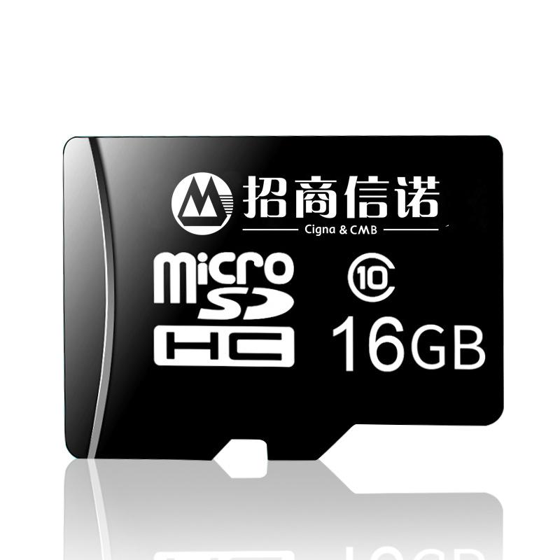 JUTAITAI Tai nghe Nhà máy trực tiếp thẻ nhớ điện thoại di động Thẻ nhớ 4g ghi thẻ lái xe 16g Thẻ nhớ