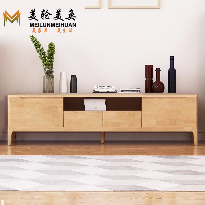 MLMH Kệ Tivi Bắc Âu loạt kết hợp gỗ rắn tủ TV ngăn kéo đơn giản lưu trữ phòng khách âm thanh hình ản