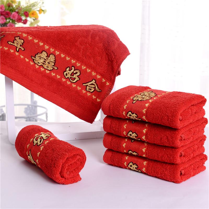 JIULIAN Khăn đám cưới Khăn bán buôn Đôi hạnh phúc Khăn cưới Bông thấm nước Khăn đỏ Khăn quà cưới