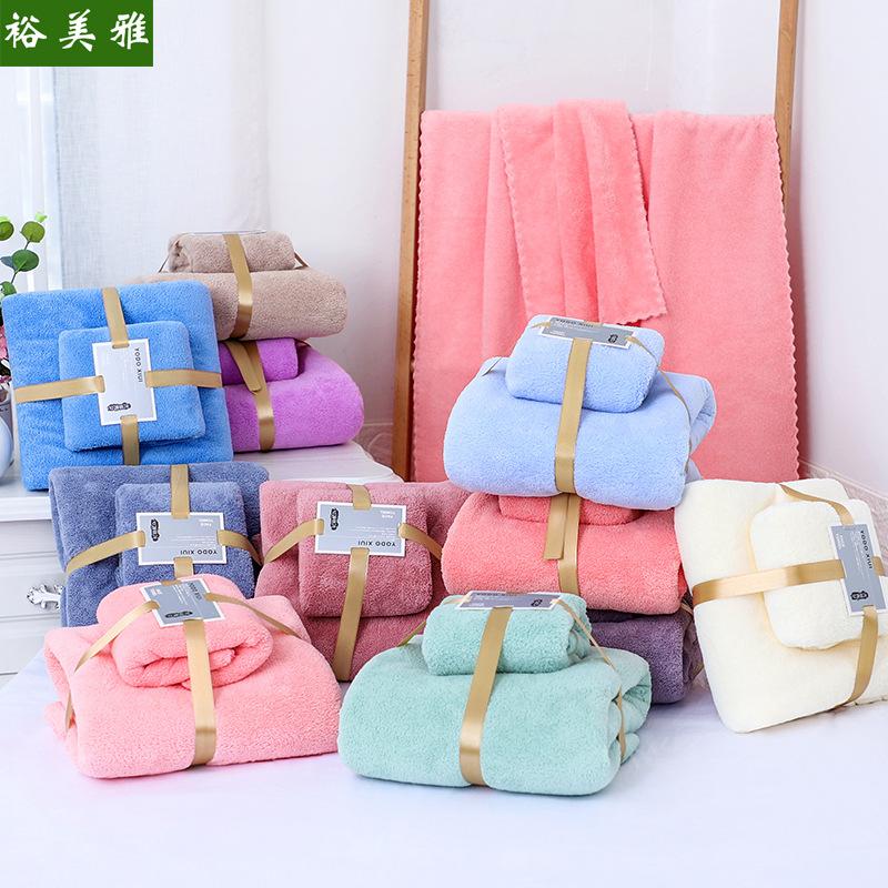 YUMEIYA Khăn tắm mật độ cao san hô khăn lông cừu nhóm mua quà tặng khăn tắm khăn quà tặng