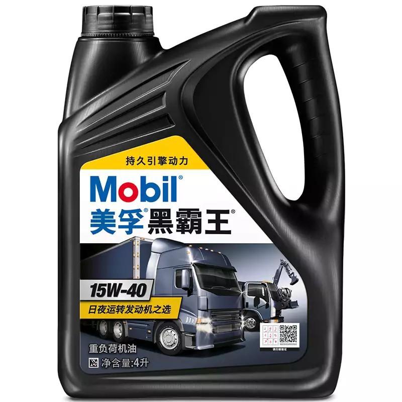 MOBIL nhớt Dầu động cơ diesel Mi Fu Black Overlord CH-4 15W40 4 lít