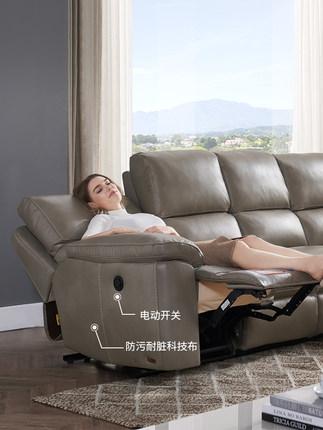 Ghế Sofa CHEERS Chihuahua hạng nhất sofa vải công nghệ tối giản hiện đại căn hộ nhỏ Bắc Âu vải trang