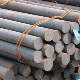 Guangfu ThéThép tròn trơn Xây dựng thép tròn Q235B Guangfu