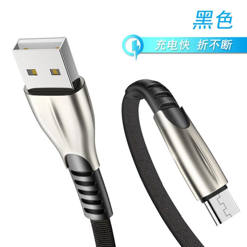 MEIZE Dây USB Thương hiệu Meze Chiều dài 1m, 1,5m, 2m, 3m Các mẫu áp dụng chung Số lượng đầu nối tác