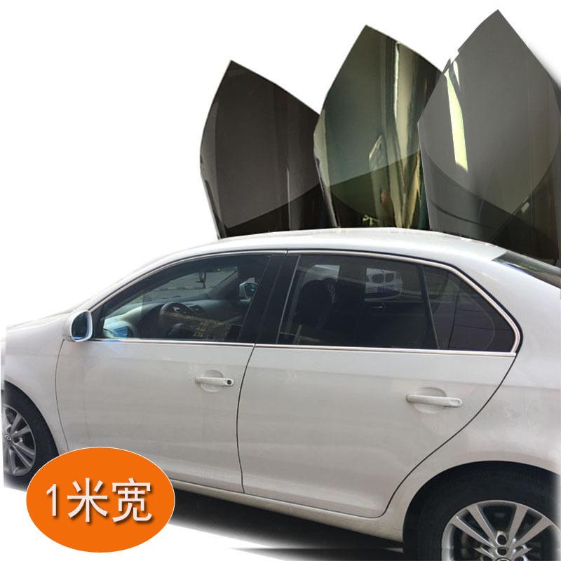 Màng chống nổ Phim năng lượng mặt trời bán buôn rộng 1 mét cách nhiệt chống nổ phim phản chiếu kim l
