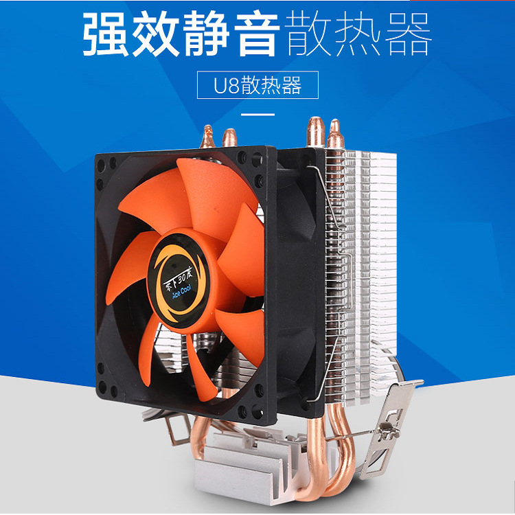 LIMEIDE bộ tản nhiệt Subzero U8 đôi ống đồng cpu quạt tản nhiệt máy tính INTEL AMD máy tính để bàn đ